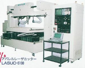 Apparel Laser Cutter